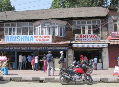 Pure Veg Dhabas in JK