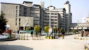 Famous Sher-i-Kashmir in JK