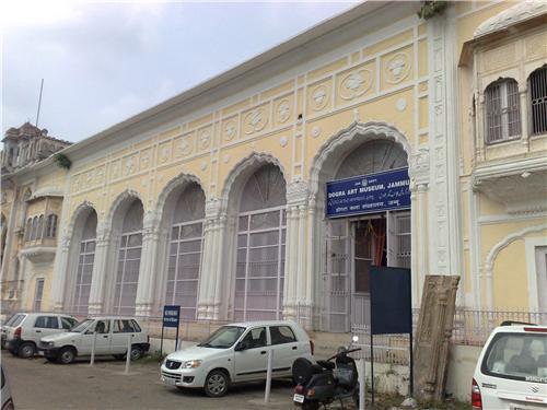 Museums in Jammu
