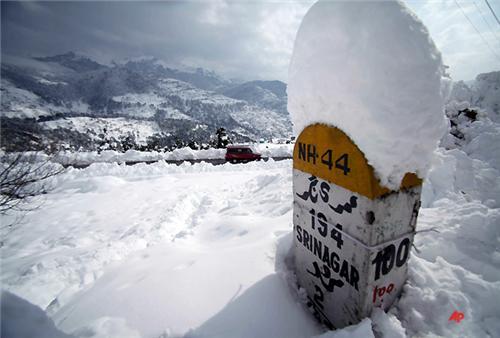 Highways in Jammu and Kashmir