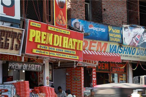 Shopping Places in Kud Jammu Kashmir