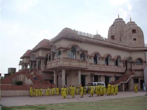 Parole to Udhampur