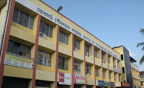 Government Offices in Jorhat