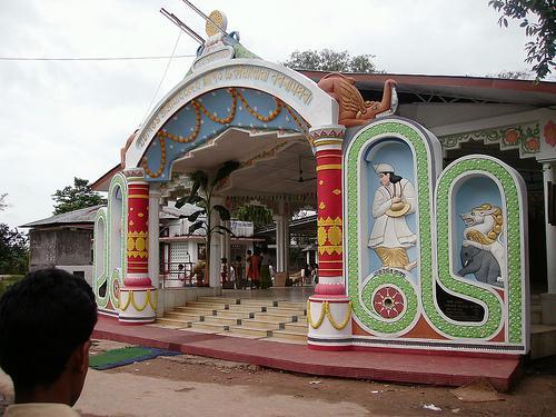 Dhekiakhowa Bornamghar