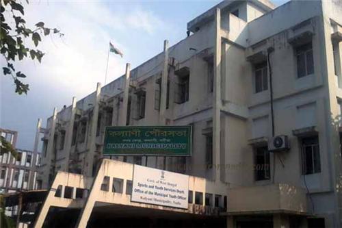 Administration in Kalyani
