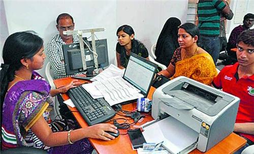 Aadhar card center in tumkur