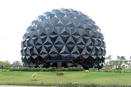Technology Institute in Tumkur