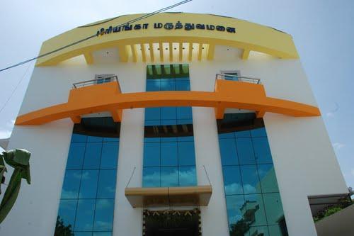 hospitals in Karur