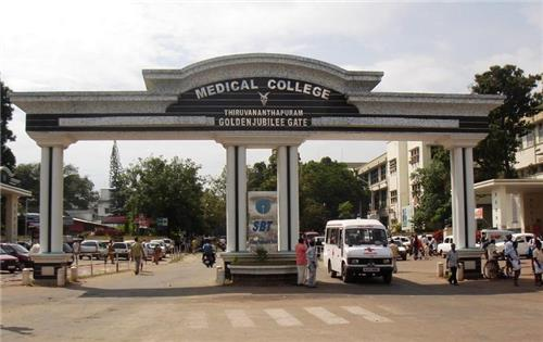 Medical Assistance Kerala