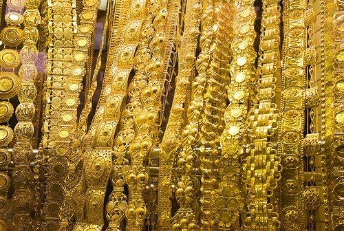 Gold Rare Facts Kerala