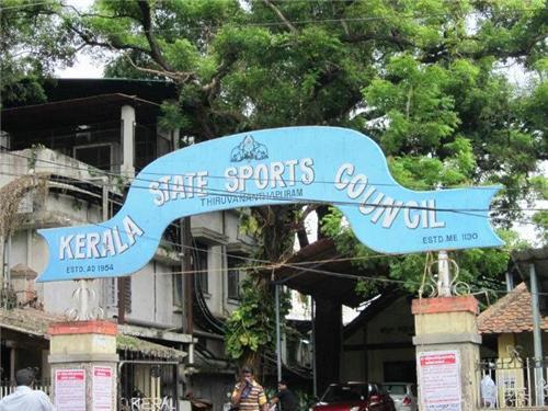 Kerala Sports Council