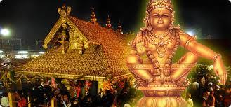 Ayyappan Temple, Sabarimala
