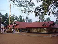 Religious Places in Kottarakkara