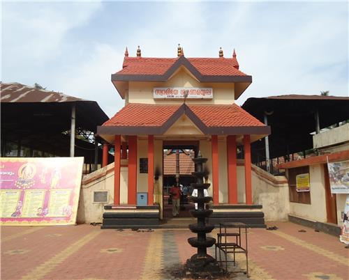 Religious Places in Perumbavoor