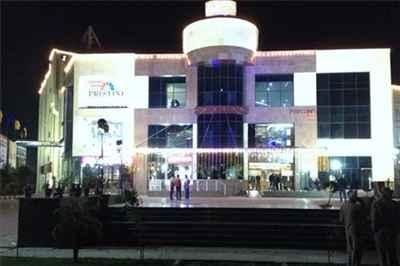 Shopping Malls in Khanna