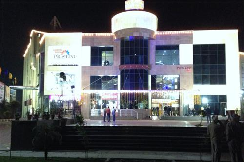 Pristine Mall in Khanna