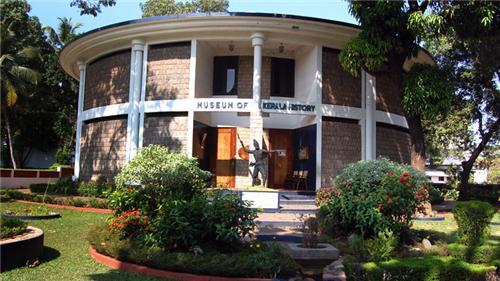 Museum of Kerala History Kochi Address