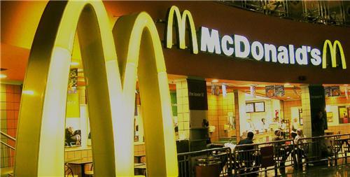 Mcdonalds Family Restaurant Kolkata
