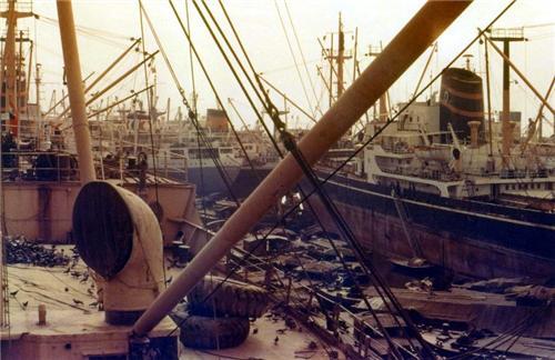 Kolkata Dockyard