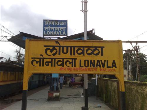 Lonavala Railway Station
