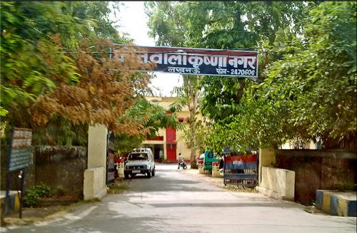 Lucknow Police Station Address