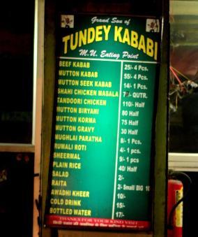 Tunday Kababi Lucknow Chowk