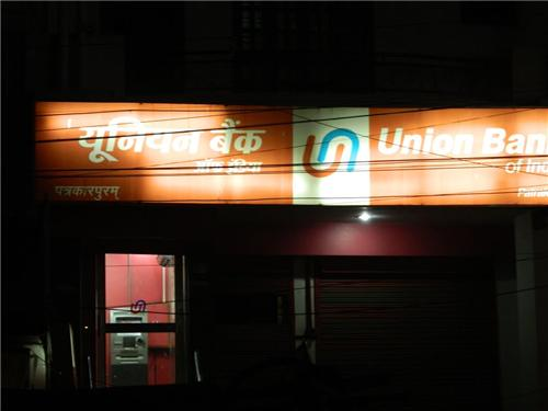 Union Bank of India Lucknow Branches