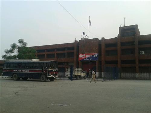 Jails in Ludhiana