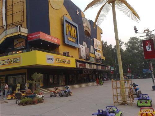 Movie Halls in Ludhiana
