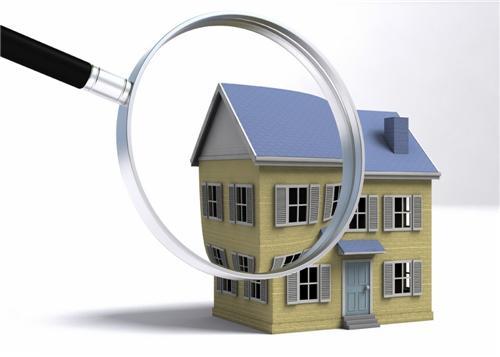 Property Dealers in Ludhiana