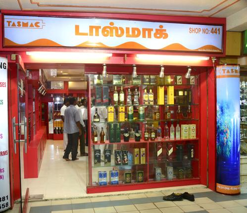 Wine Shops in Madurai