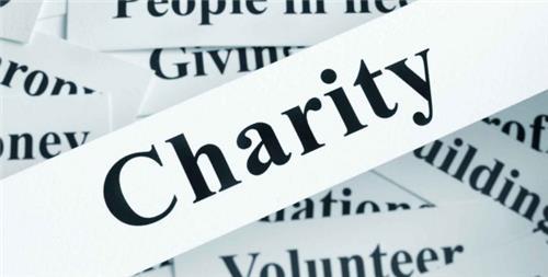 Charitable Institutions present in Alibag