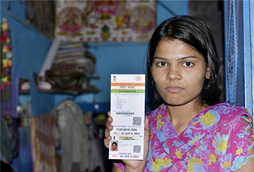 Aadhaar Card Agents of Amravati