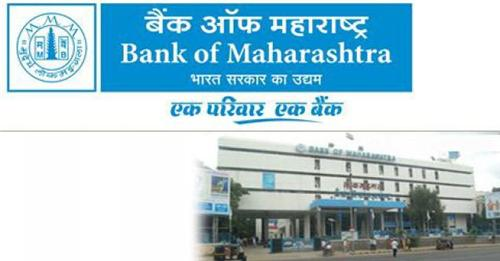 Bank of Maharashtra Branches in Amravati District