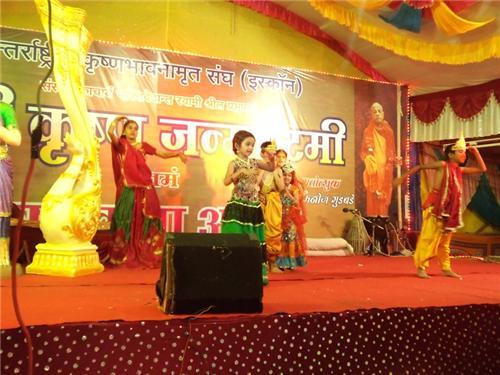 Dance Training Schools in Amravati