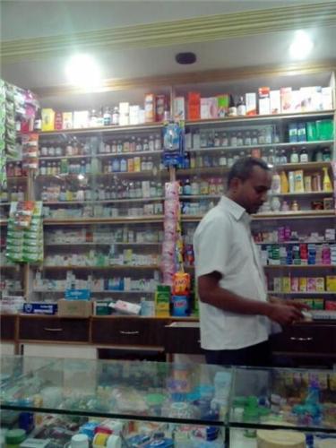 Medical Shops in Amravati