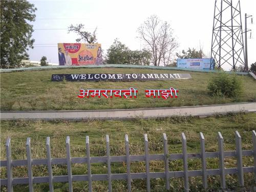Important Links of Amravati District