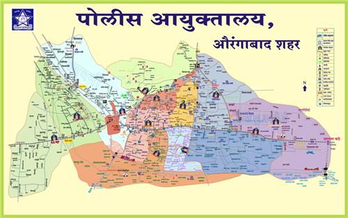 Police Stations in Aurangabad