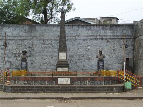 Bindu Chowk