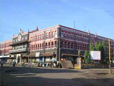 Administration of Kolhapur