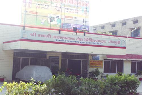 Famous Hospitals Mainpuri