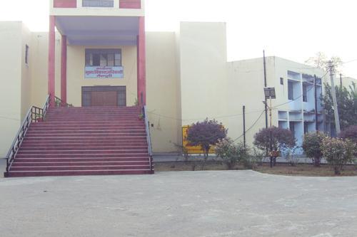 vikas bhavan
