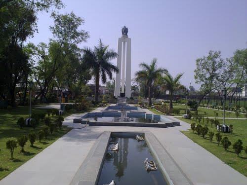 Bir Tikendrajit Park