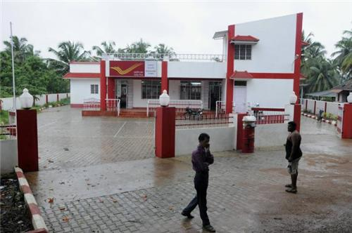 Post Office in Mangalore
