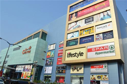 City Center Mall in Mangalore