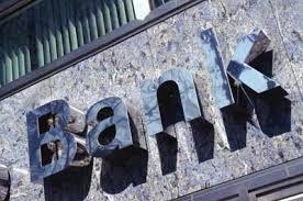 Banks in Mathura