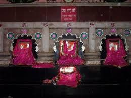 Kankali Devi Mathura History