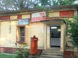Post Office in Mathura