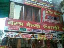 Cotton saree Shops in Mathura