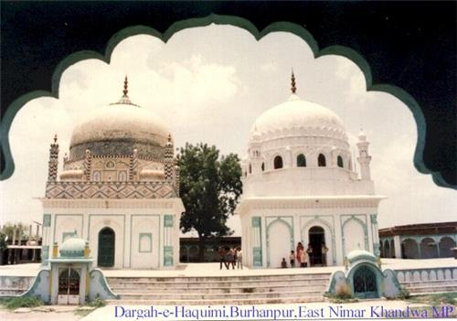 Burhanpur Tourism